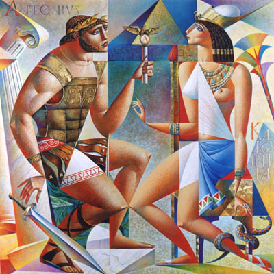 # 75 «Антония и Клеопатры»