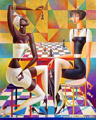 # 138 «Шахматы» игроки »
