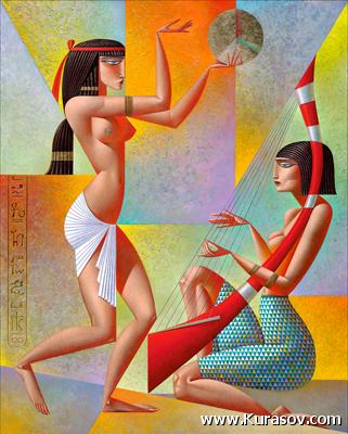 # 168 «Египетские танцовщицы»